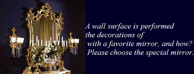 壁面アート ミラーコレクション